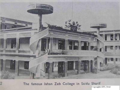 Jahanzeb College